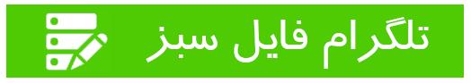 telegram ستارگان بر مسیر خویش اثر آیزاک آسیموف ستارگان بر مسیر خویش اثر آیزاک آسیموف telegram